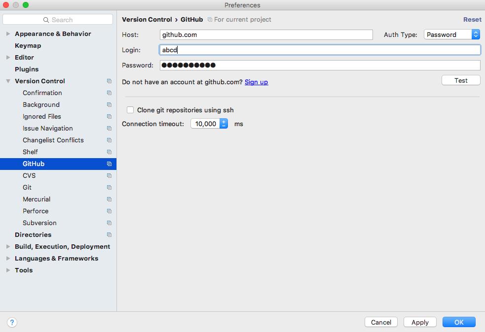 在WebStorm中使用Git向GitHub提交源代码