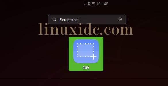 如何使用时间延迟在Ubuntu中截取屏幕截图