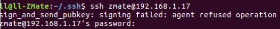 Linux SSH登录命令总结