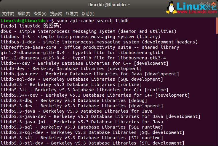 Ubuntu安装配置ROUGE教程