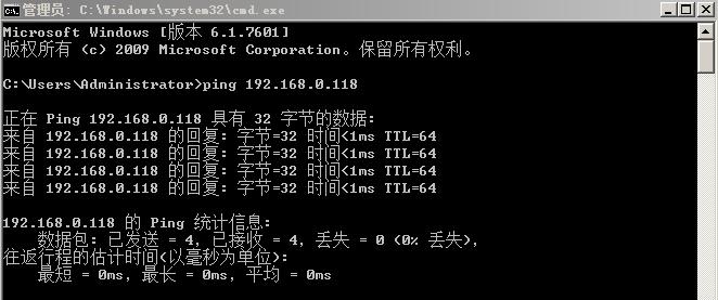 Linux CentOS 6.5 网络配置详解