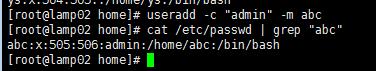 Linux 新建用户和组命令