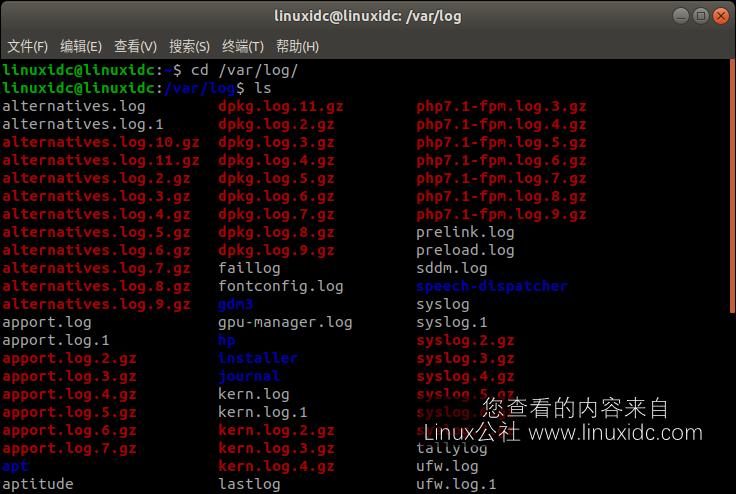 适用于Linux的开源日志记录工具