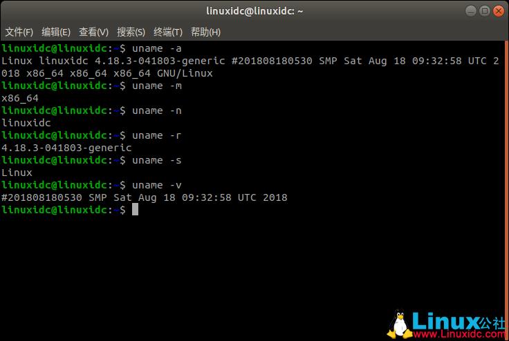 Linux uname命令详解