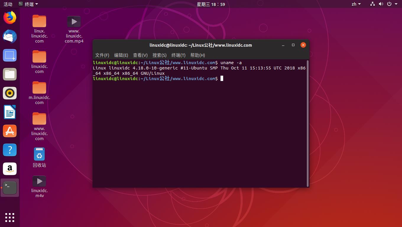 如何在Ubuntu 18.04/18.10中安装Linux Kernel 4.19