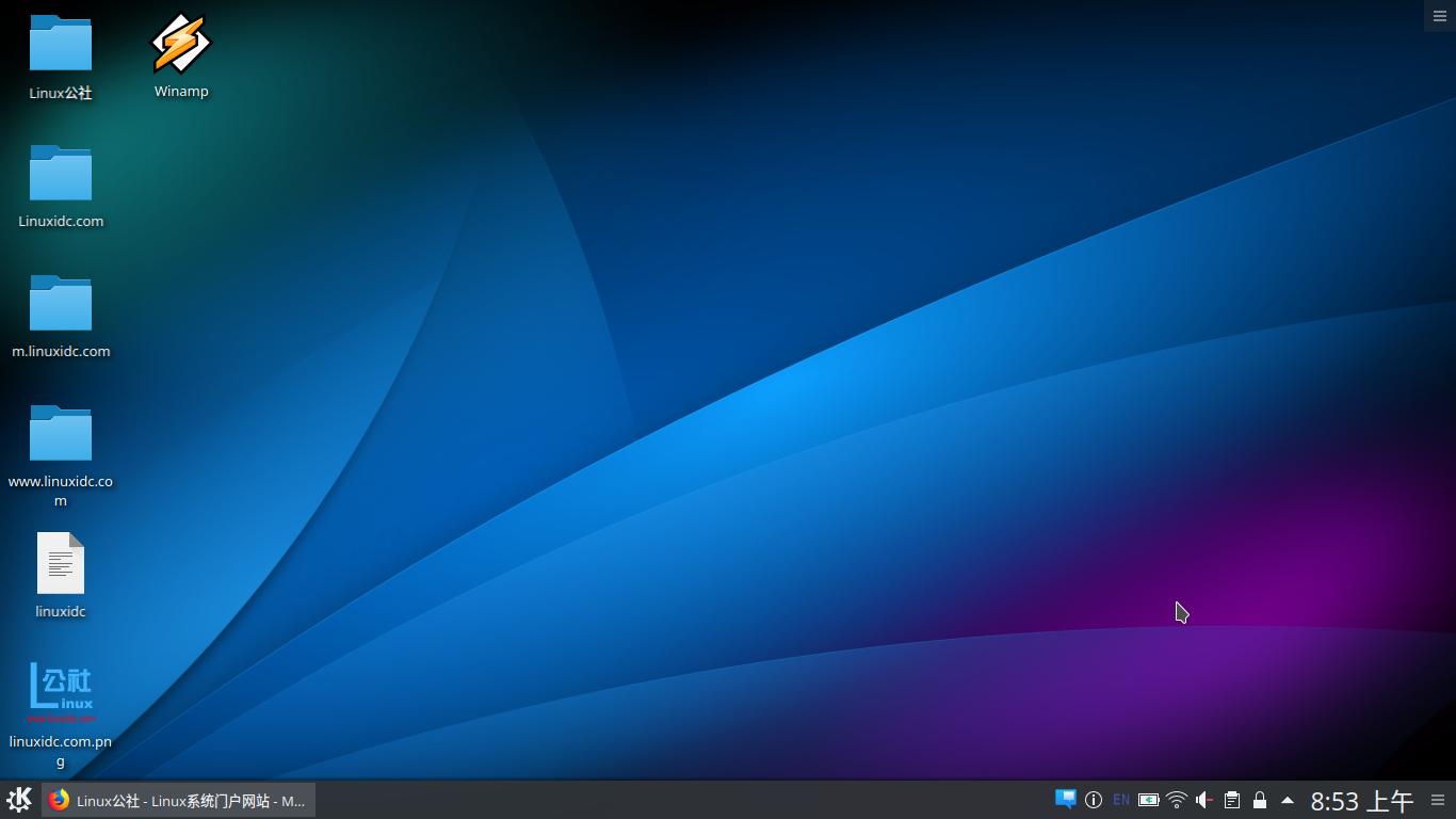 KDE Applications 18.12开源软件套件将于12月13日发布