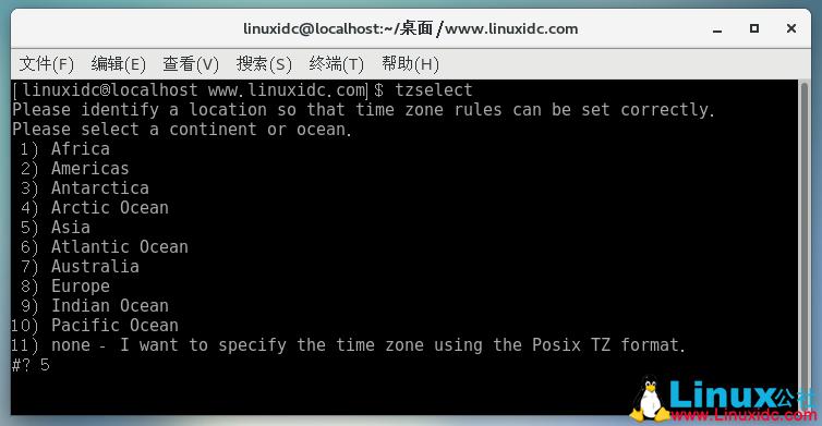 CentOS系统将UTC时间修改为CST时间方法