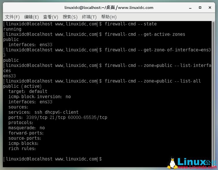 CentOS 7下firewall防火墙使用入门基础