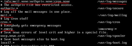 Linux日志分析详解