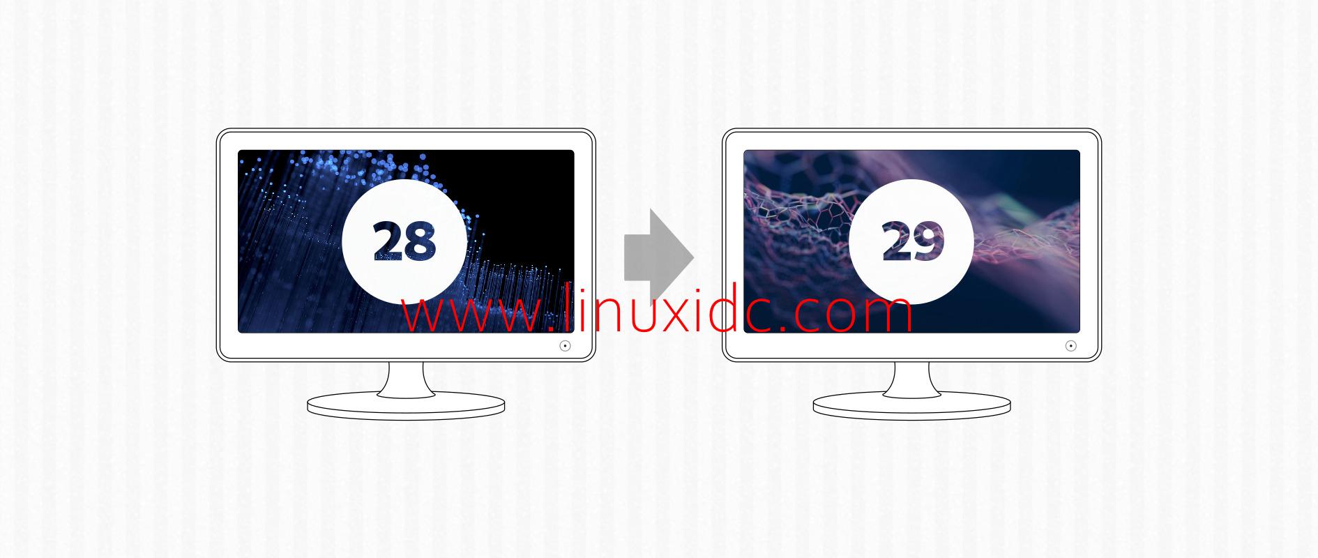 将Fedora 28升级到Fedora 29