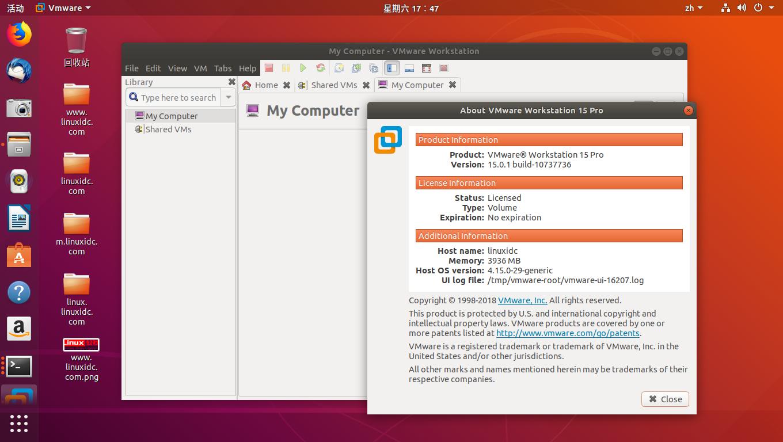 如何在Ubuntu 18.04 LTS上安装VMware Workstation