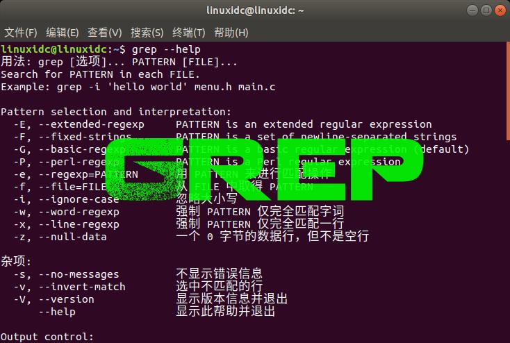 在Linux中使用grep命令图文实例详解