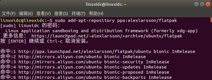 如何通过命令行在Ubuntu上安装Elisa KDE音乐播放器