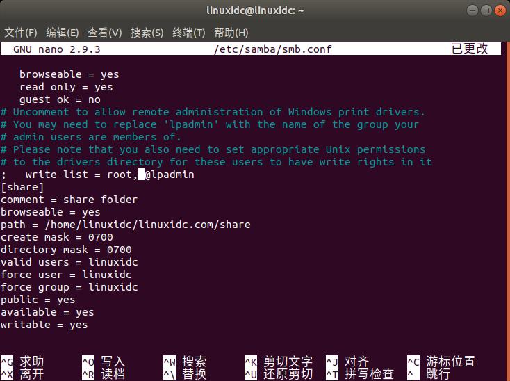 Ubuntu 18.04安装Samba服务器及配置