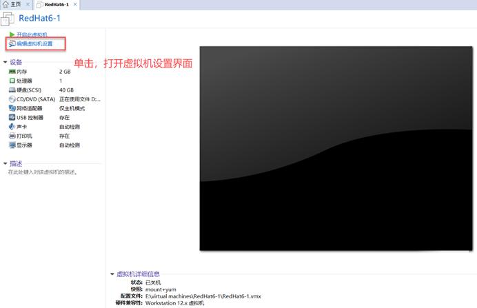 Linux系统常用磁盘阵列RAID5详解