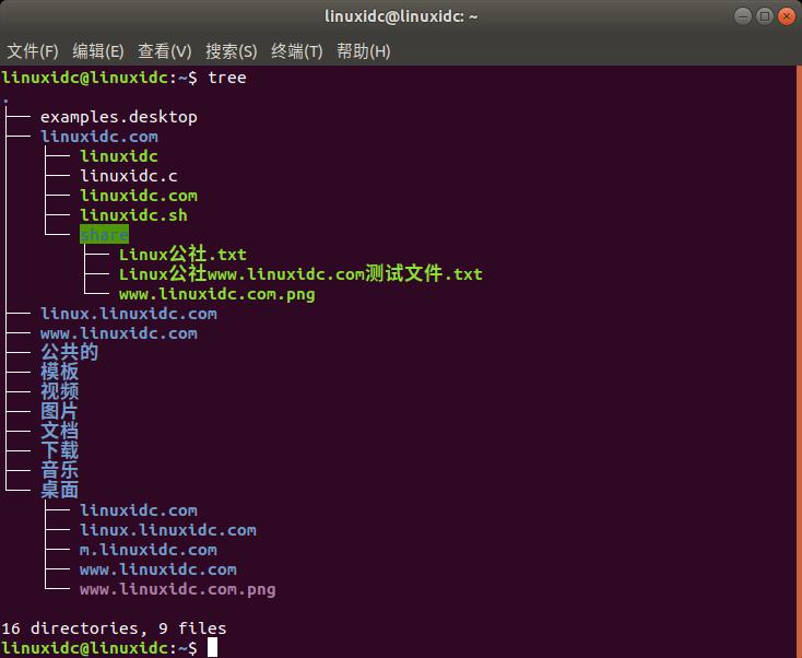 Linux tree命令实例详解