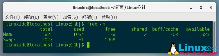 在Linux中检查可用内存的5种方法