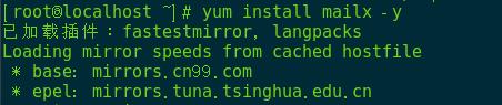 CentOS 7.5配置mailx使用外部smtp发送邮件