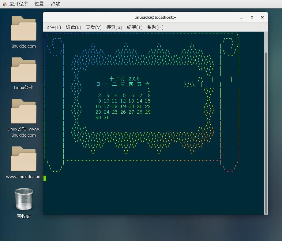 有趣的Linux命令行玩法 cal