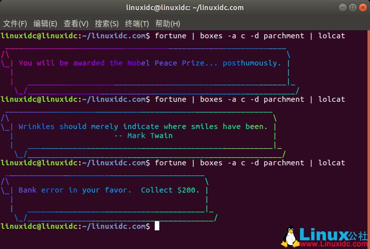 使用lolcat为您的Linux终端带来色彩