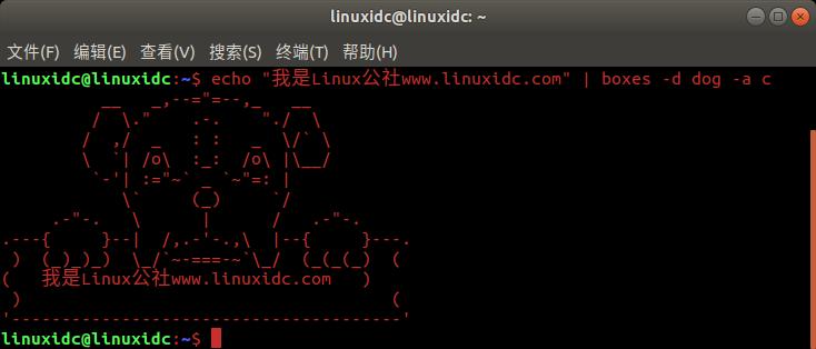 在Linux命令行中将礼品包装在盒子中
