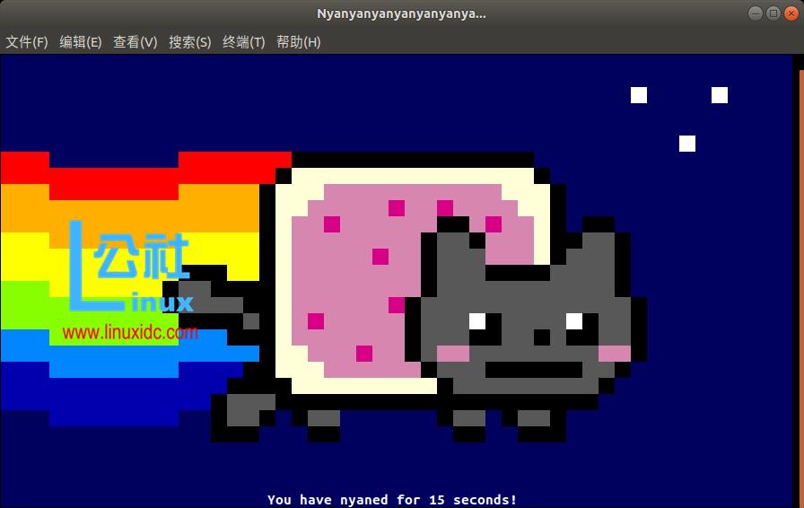 在Linux命令行中与彩虹猫Nyan Cat一起休息下