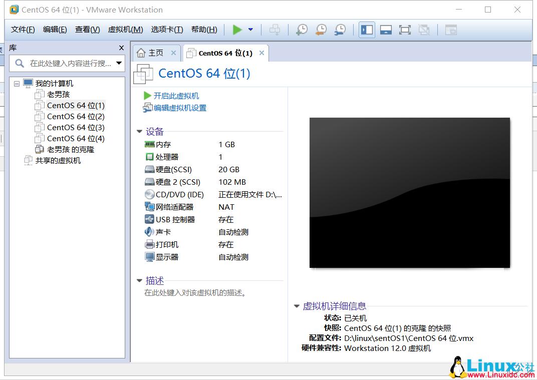 VMware虚拟机Linux双网卡绑定配置详解