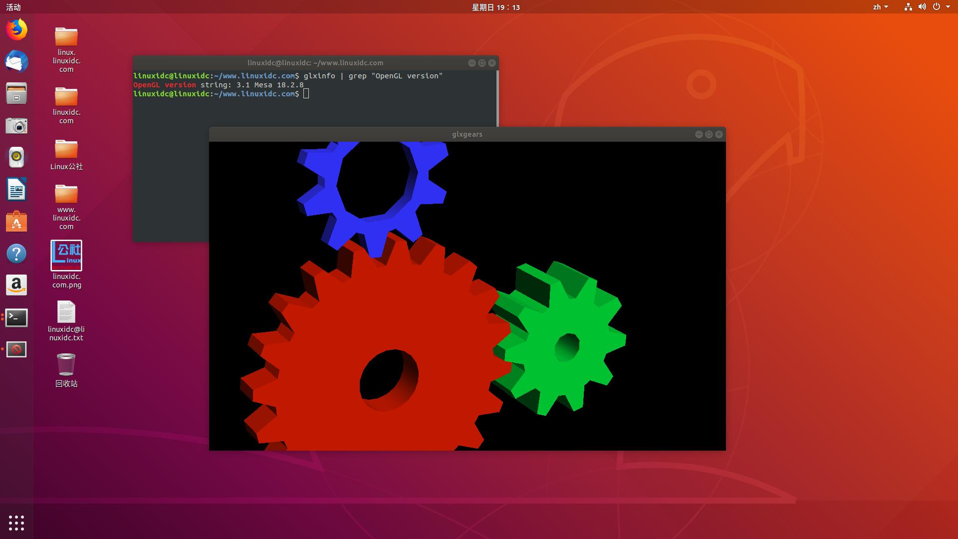 如何在Ubuntu 18.04,18.10中通过PPA安装Mesa 18.2.8