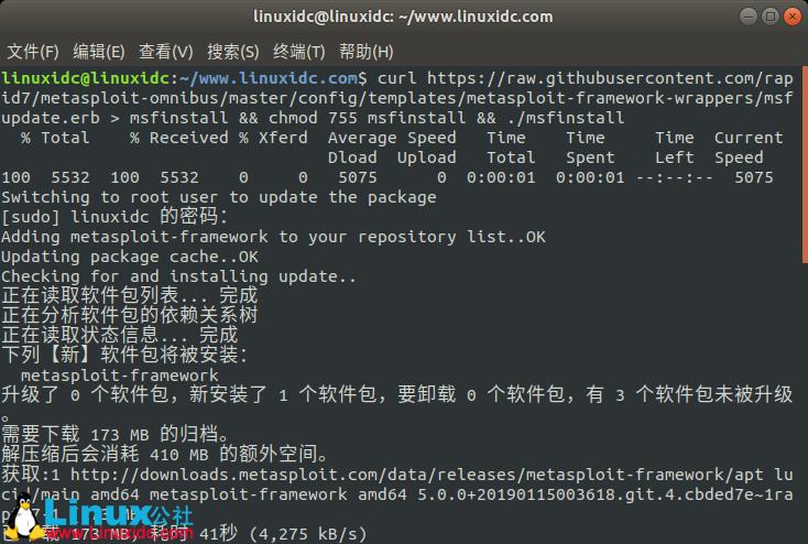 Ubuntu 18.04安装Metasploit Framework指南