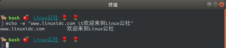 Bash脚本:如何在Linux Shell上输出和格式化文本