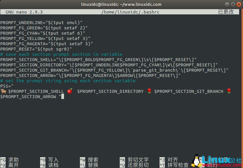 如何将您的Linux终端和Shell提示符美化