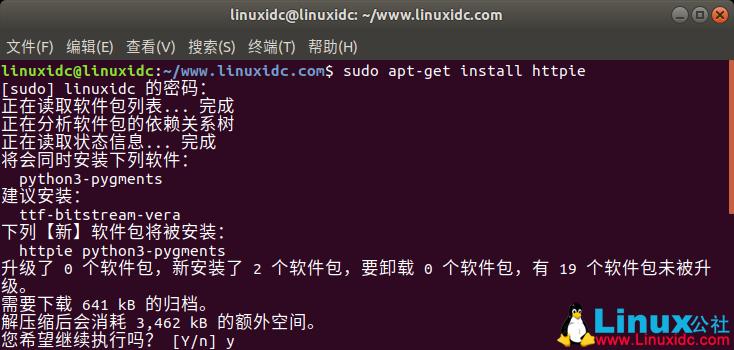 HTTPie  – 与Curl和Wget命令类似的现代HTTP客户端