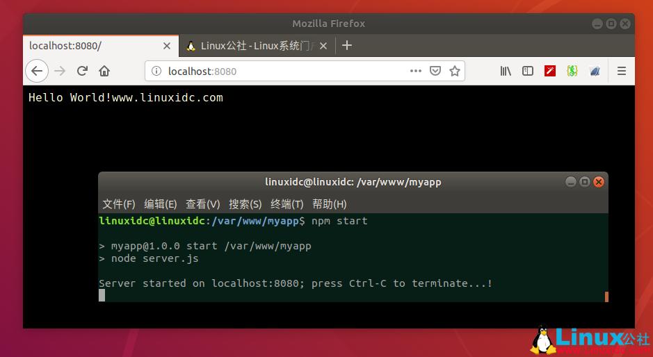 如何在Linux中编写您的第一个Node.js应用程序