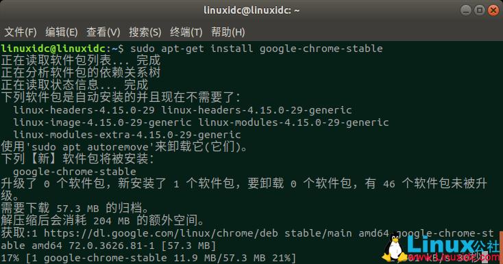在Debian,Ubuntu和Linux Mint上安装Google Chrome 72