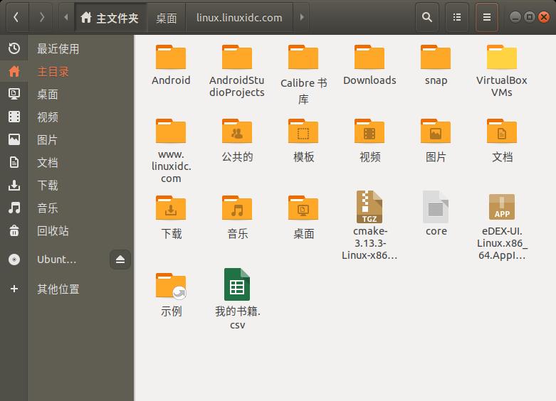 4种强制关闭Ubuntu中无响应应用程序的方法