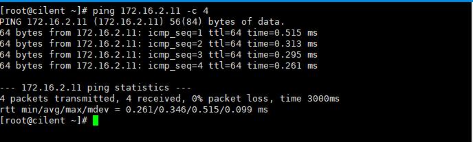 Linux系统多网卡环境下的路由配置