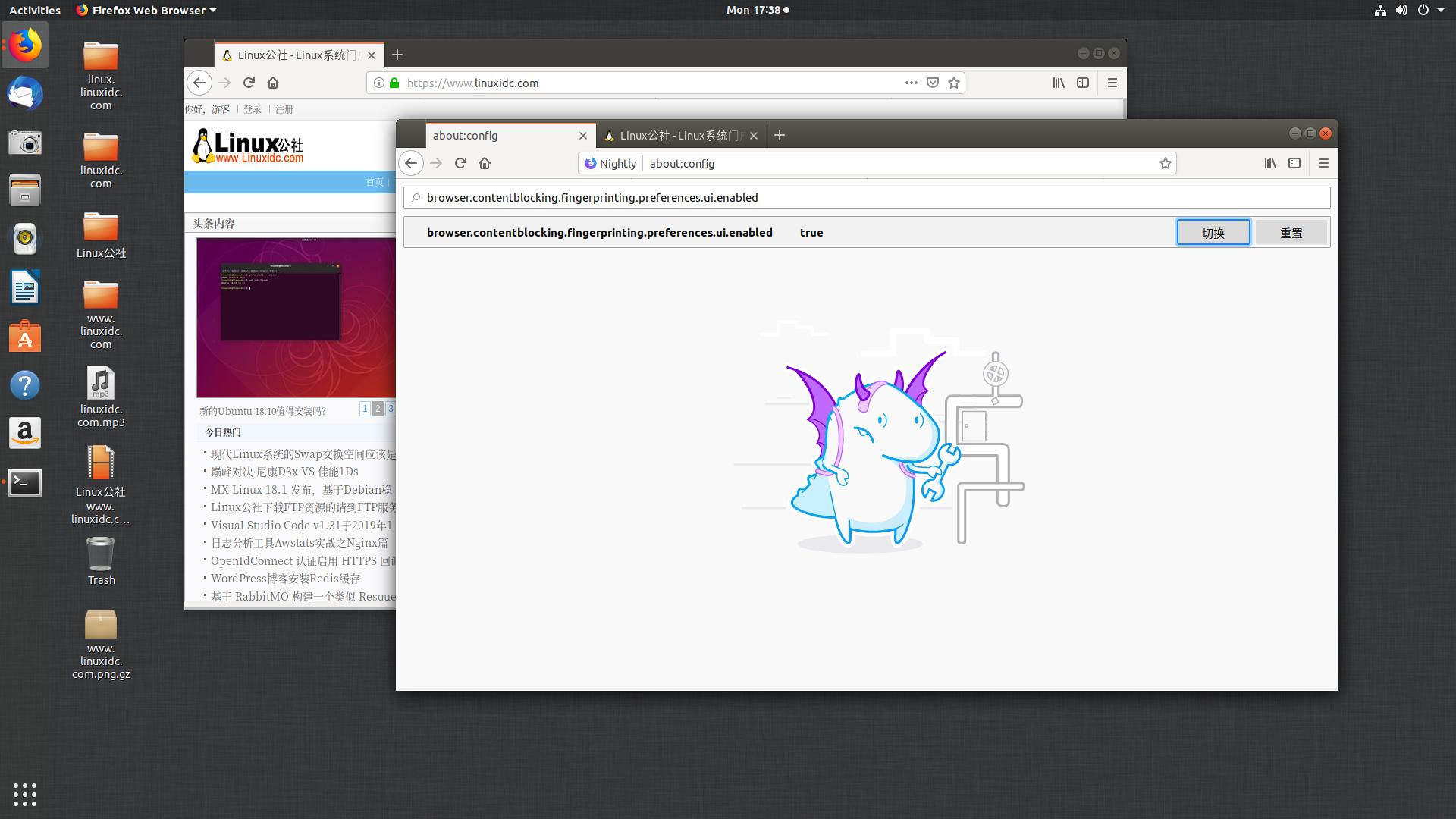 如何在Mozilla Firefox中启用加密货币挖矿保护