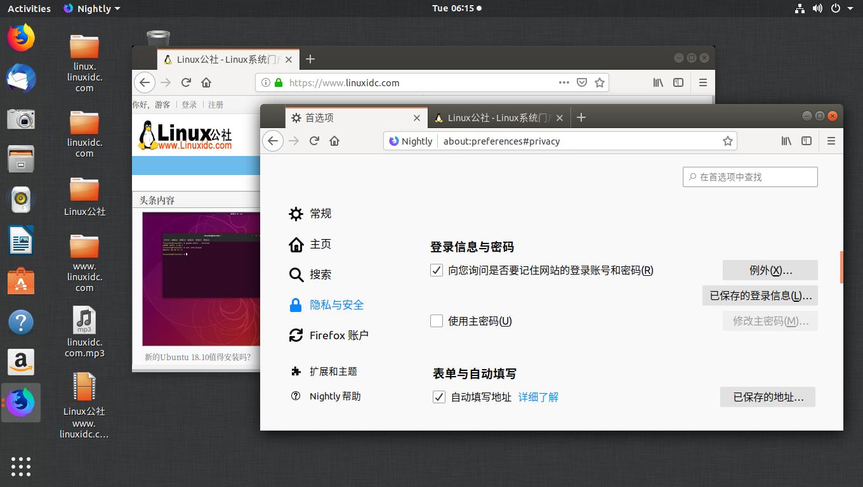 如何在Firefox 67中试用改进的密码管理器