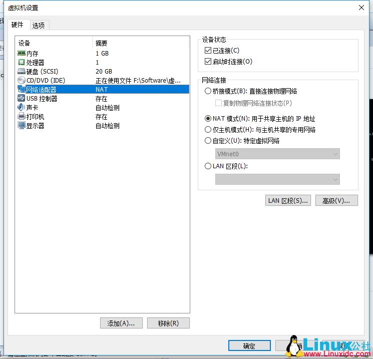 如何使用Xshell连接VMware上的Linux虚拟机