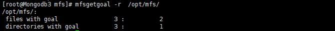 Yum简单安装MFS分布式文件系统
