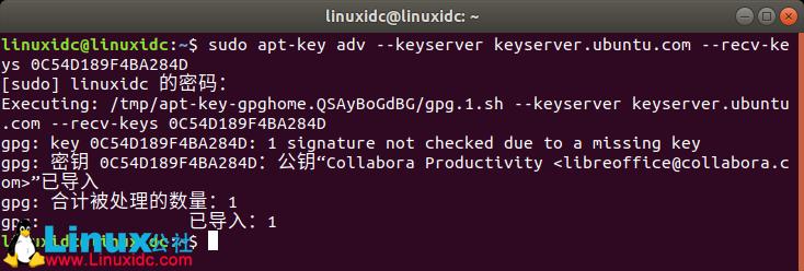 在Linux上安装配置原生Collabora Online包