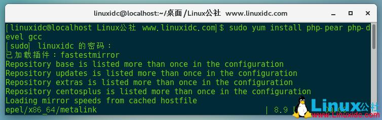 在RHEL/CentOS和Fedora上安装ImageMagick图像处理工具