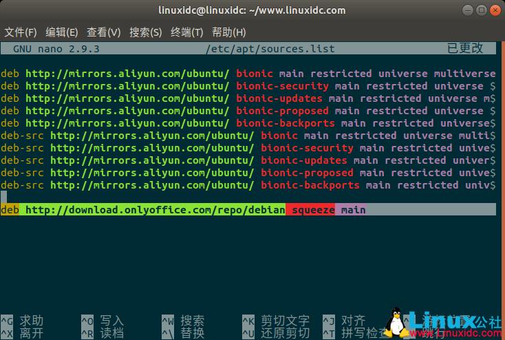如何在Ubuntu下安装OnlyOffice桌面编辑器