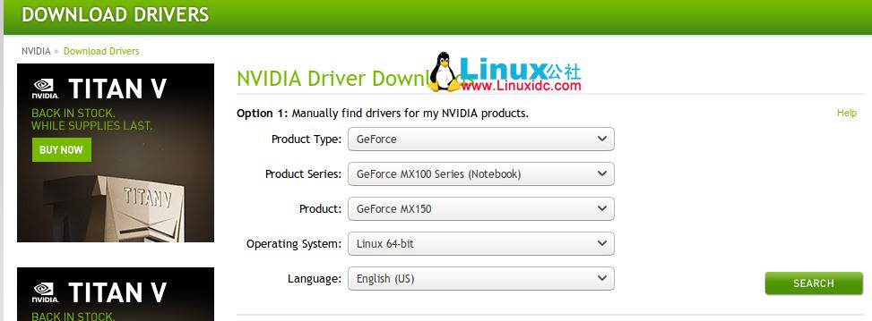 Ubuntu 18.04下安装NVIDIA显卡驱动实战