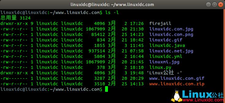 Linux创建root不可修改删除而只可追加权限的文件