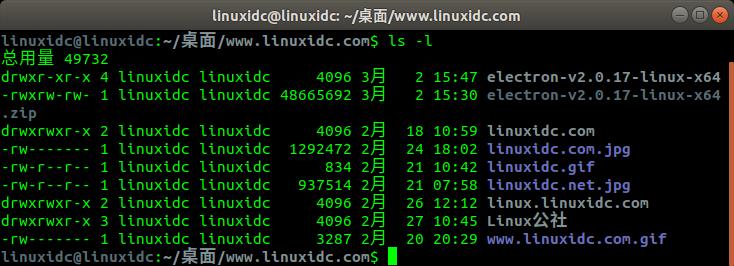 Linux文件权限基本属性图文详解