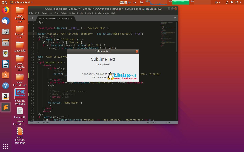 如何在Ubuntu 18.04中安装Sublime Text 3.2