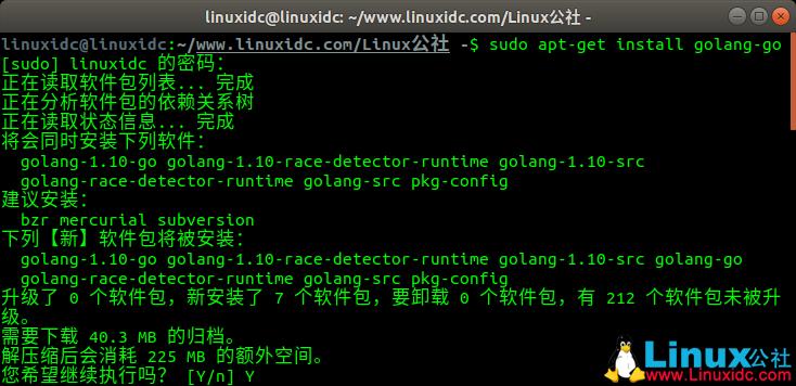 在Ubuntu 18.04 LTS上搭建Go语言环境实录