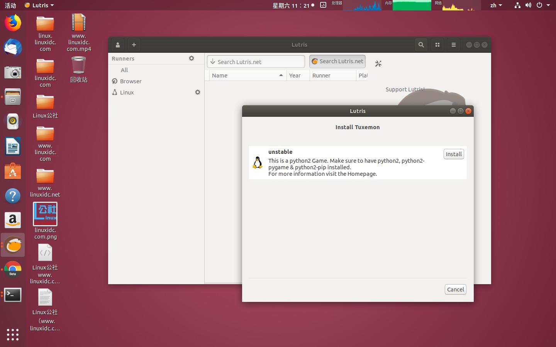 Linux下安装配置Lutris,开源游戏平台