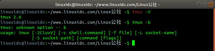 tmux终端复用使用方法详解